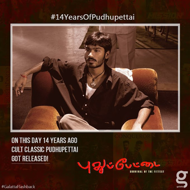 14 YEARS OF PUDHUPETTAI