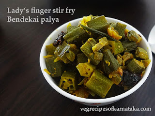 Bendekai palya recipe in Kannada