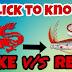 चीनी ड्रैगन कोई दैवी जिव नहीं बस है एक मछली जाने पूरा सच