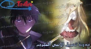 جميع حلقات انمي Assassins Pride مترجم عدة روابط