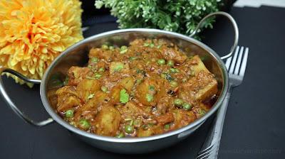 Aloo Matar (Restaurant Style)