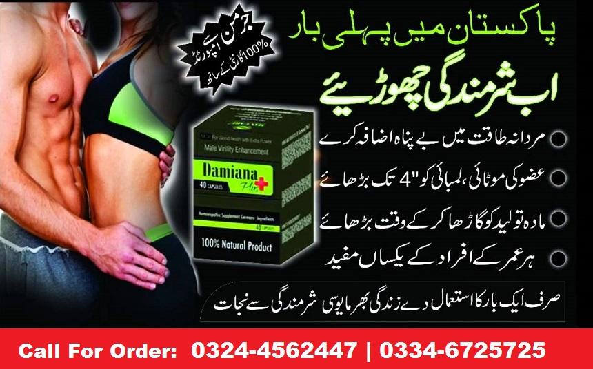 medicine for penis in pakistan