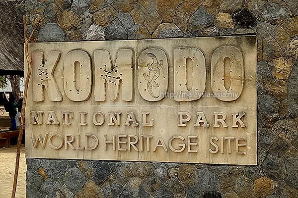 Taman Negara Pulau Komodo