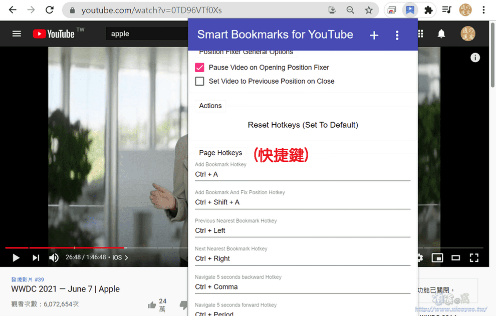 在YouTube影片時間軸上添加標記&註解,幫助提升學習效率