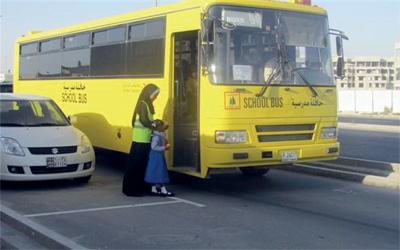 مرافقات في عمان مرافقات باص مرافقات عمان مرافقات الاردن مرافقات باص مدرسة مرافقات باص السوق المفتوح مرافقات في دبي مرافقات في اسطنبول وظائف مرافقات باص 2020 وظائف مرافقات باص 2019 وظائف مرافقات باص وظائف مرافقات باص في عمان 2018 وظائف مرافقات اميرات وظائف مرافقات باص 2018 وكالات مرافقات الفيتامينات ومرافقات الانزيمات عاملات مرافقات مرافقات مرضى مرافقات ما معنى مطلوب مرافقات كبار السن مطلوب مرافقات باص 2019 مطلوب مرافقات باص مهام مرافقات الطلبه مطلوب مرافقات باص 2020 ماهي مرافقات الانزيم مرفقات ام مرافقات المرفقات المرفقات المطلوبة في نظام نور المرفقات بالانجليزي المرفقات بالفرنسية المرفقات لنظام نور المرفقات في حساب المواطن المرفقات المطلوبة للتسجيل في نظام نور المرفقات المطلوبة صك ولاية أو إثبات الإحتضان مرافقات كراج العلاوي مرافقات في كوالالمبور معنى كلمة مرافقات معنى كلمة مرفقات بالانجليزي مرافقات في قطر مرافقات في بيروت مرافقات في الرياض مرافقات في القاهرة مرافقات في باكو مرافقات عروس تساريح مرافقات عروس مرافقات باص في عمان موافقات طبية شواغر مرافقات باص تسريحات شعر مرافقات العروس وظائف شاغرة مرافقات باص مرافقات سفر مرافقات سياحيه في دبي مرافقات سردين رواتب مرافقات الباص مطلوب مرافقات رجال اعمال مرافقات دبي مرافقات دجاج محمر خدمة مرافقات مرافقات باص مدارس خاصة تسريحات مرافقات العروس تساريح مرافقات تسريحات مرافقات تساريح مرافقات العروس ترجمة مرافقات المرافقات ترجمة مرافقات في تونس مرافقات بيروت مرافقات باص 2019 مرافقات بسطيلة الحوت مرافقات الشواء مرافقات الانزيم مرافقات العروس مرافقات الحوت مرافقات الانزيمات مرافقات اللحم بالبرقوق مرافقات العدس مرافقات السمك مرافقات اميرات