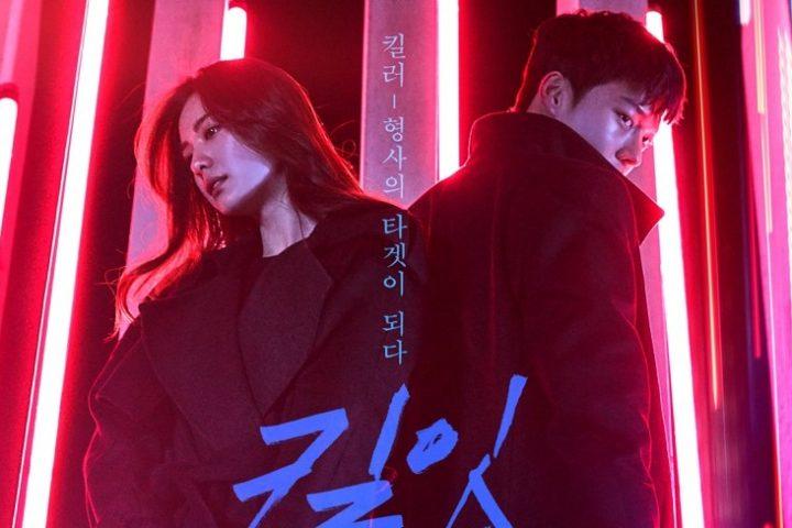 Download Drama Korea Kill It Sub Indo Batch