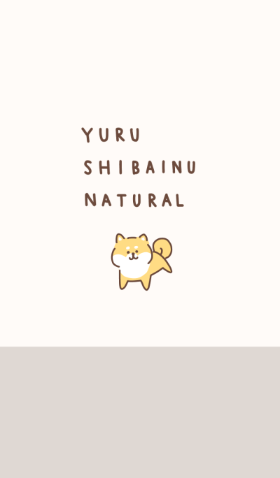 loose shibainu natural