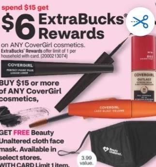 FREE CoverGirl Eyeshadow Palette at CVS