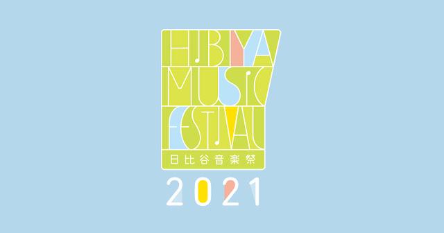 """Na imagem com fundo azul claro e o desenho da logo do festival online em verde claro escrito """"Hibiya Music Festival 2021""""."""