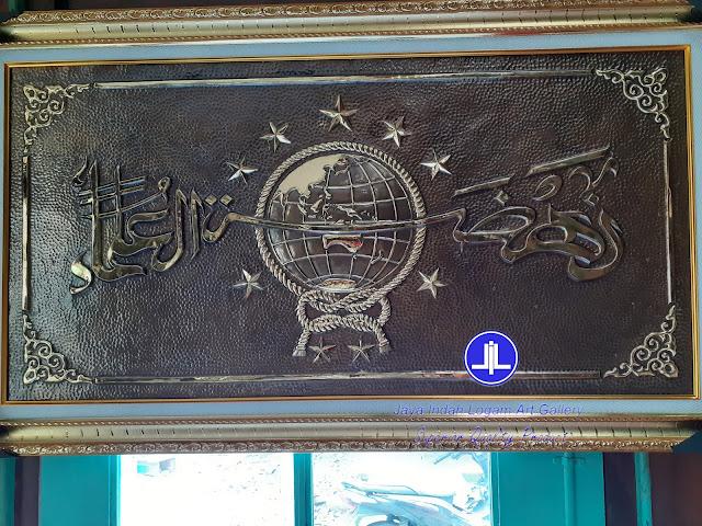 Kerajinan tembaga dan kuningan logo nahdlatul ulama