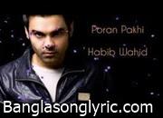 Poran Pakhi (পরান পাখি) by Habib lyrics