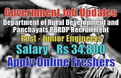 PBRDP Recruitment 2020