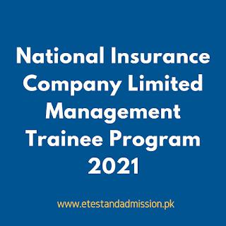 national insurance company limited management trainee program 2021