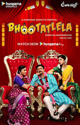 Bhootatlela S01 Hindi Complete WEB Series 720p HEVC