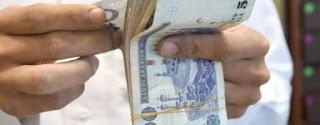 مطالبات سعودية بتقديم موعد صرف الرواتب لشراء الأضاحي ومستلزمات عيد الاضحي 1439