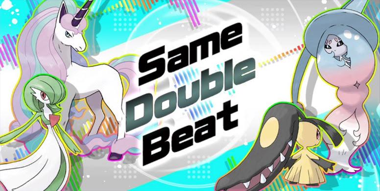 Same Double Beat Sword e Shield