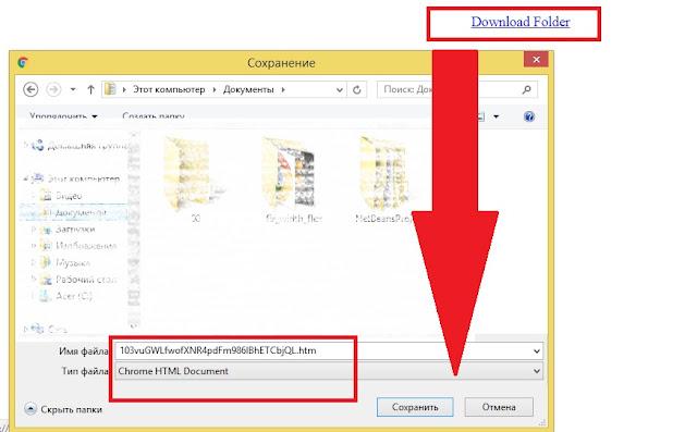 Как сделать ссылку для загрузки файлов с Гугл Диска ...
