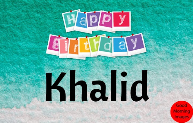 happy birthday with name free download