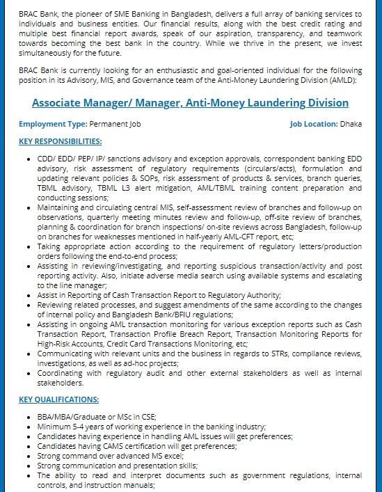 ব্র্যাক ব্যাংক নিয়োগ বিজ্ঞপ্তি - BRAC Bank Recruitment Circular - ব্যাংক নিয়োগ বিজ্ঞপ্তি 2021