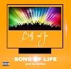 AUDIO: Bills nd Joe - Song of life