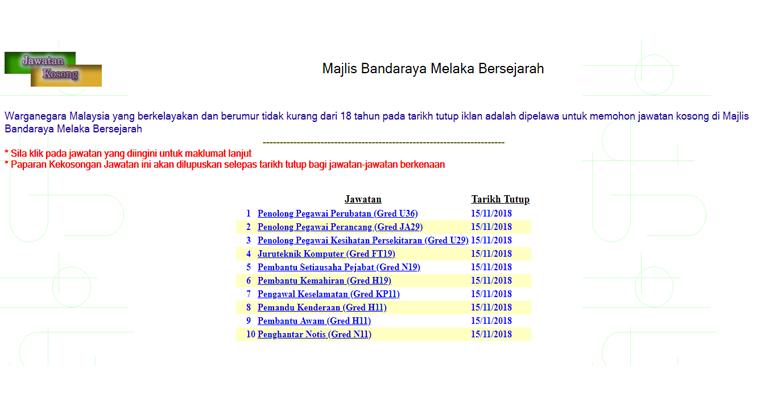 Jawatan Kosong di Majlis Bandaraya Melaka Bersejarah - Pelbagai Jawatan / Gred