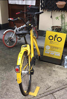 シェアサイクル会社OfO