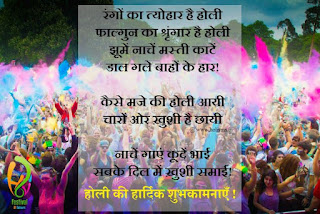 Holi Happy Holi Greetings.