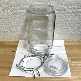 梅酒瓶&果実酒瓶を煮沸せずにアルコール消毒|乾燥