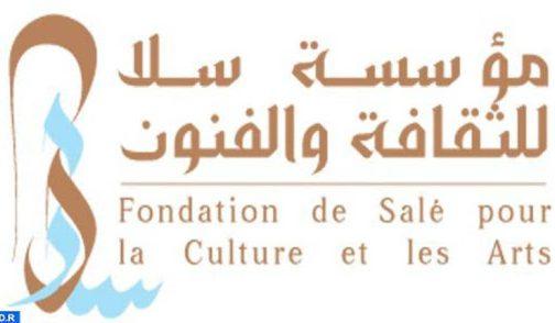 مؤسسة سلا للثقافة والفنون تدعو للعمل على تطوير مشروع ثقافي محلي يعتمد على منهجية الشراكة والتعاون