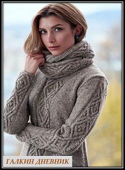 pulover i snud spicami