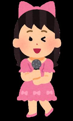 アイドル歌手の女の子のイラスト(将来の夢)