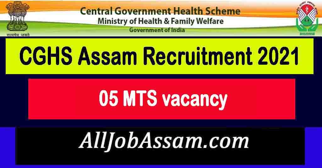 CGHS Assam MTS Recruitment 2021