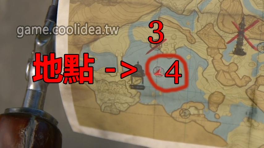 金幣4地圖