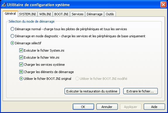 تسريع الكومبيوتر بدون برامج