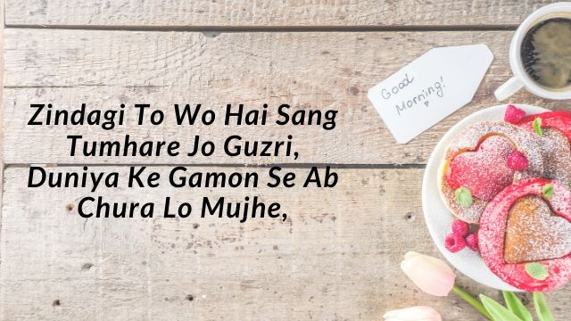 Top 5 Romantic Hindi Quotes On Love Life
