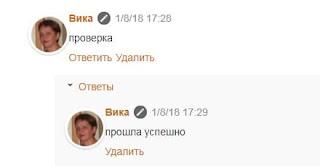 аватар в комментариях