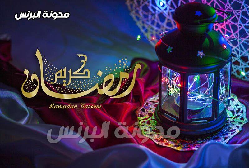 فوانيس رمضان جميلة جدا