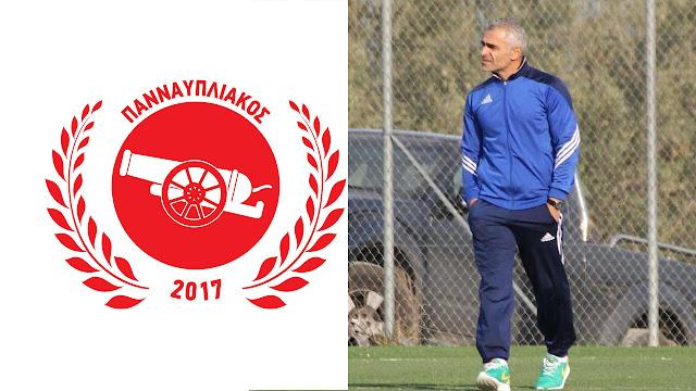 Ο Χάρης Σταυρόπουλος προπονητής στον Πανναυπλιακό