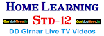 """Gujarat e-Class"" Std-12 Home Learning Video (December 2020)"