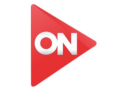 قناة ON E على Nilesat 201 @ 7° West