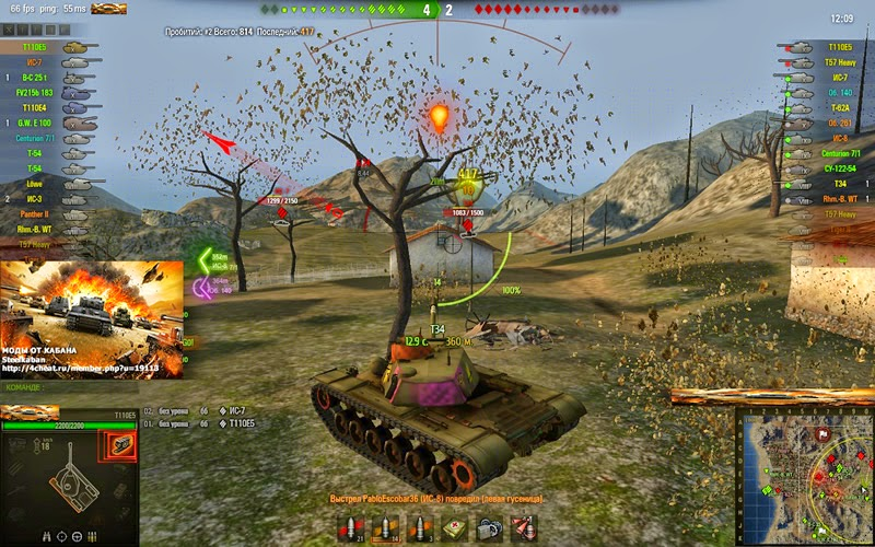 program | World of Tanks - Mods & cheats