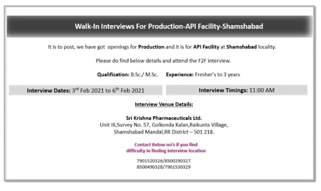 SriKrishna Pharma | Walk-in interview for Production on 4th to 6th Feb 2021