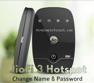 jio-fi-name-password-change