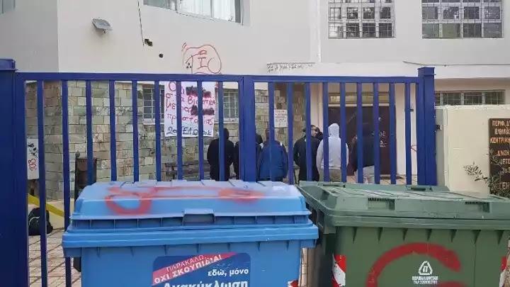 Πάνω από 100 καταλήψεις σε σχολεία της χώρας από «άπιστους»..Αφού για το κάλο σας φροντίζουν όλοι  !