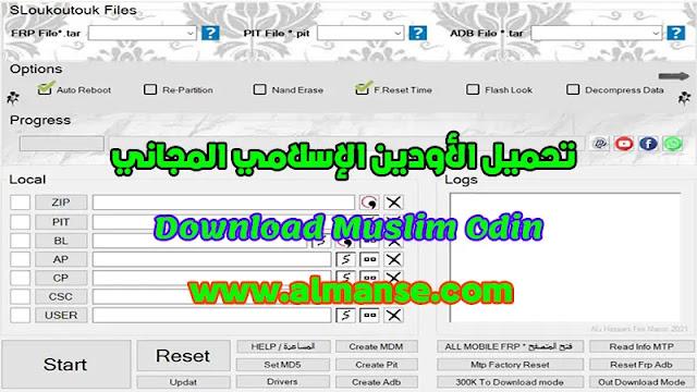 Download Muslim Odin