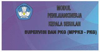 Modul Pelatian Penguatan Supervisi dan PKG Revisi Terbaru