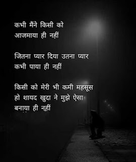 love status messages,love status marathi