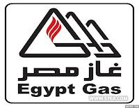 الاعلان الرسمي لكبرى مؤسسات الغاز في مصر  بوتاجسكو