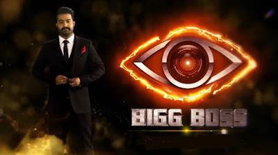 Big Boss | Star Maa TV