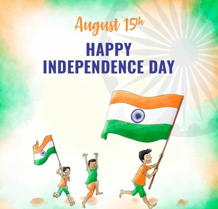 Happy Independence Day image with flag